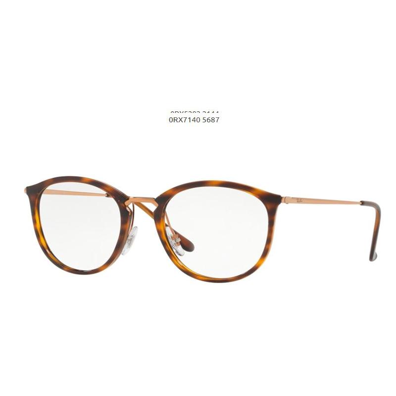 nuova collezione ee43c 199cc Ray-Ban 7140 Occhiale da vista Donna